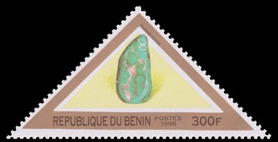 Turquoise (timbre) - Bénin - 1998 -- 02/08/08