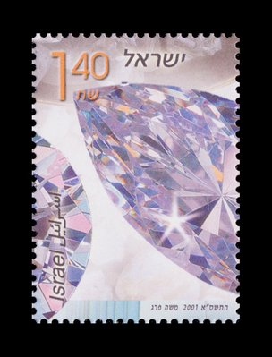 Diamant Marquise (timbre) - Israël - 2001 -- 07/08/08